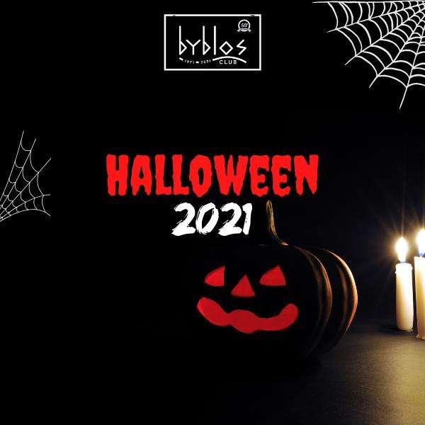 Byblos Club domenica 31 ottobre HALLOWEEN Byblos Club / RN