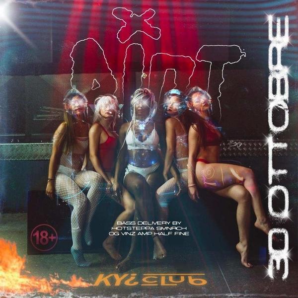 *Riotparty* Sabato 30 Ottobre KYI CLUB  / MO